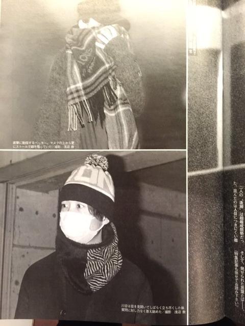 向井・松坂 厳禁 男女交際ネタ専用 334 [転載禁止]©2ch.net->画像>104枚