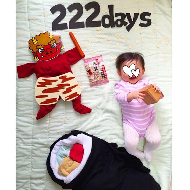 節分の『寝相アート』は個性的♥鬼に恵方巻きにアイディアがいっぱい☆イベントを楽しもう♪ #2月3日まとめのカテゴリ一覧mama Joceeについて関連サイト一覧