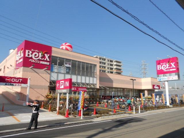 千葉県船橋市 西船橋駅のスーパーのチラシ、営業時間!安い ...
